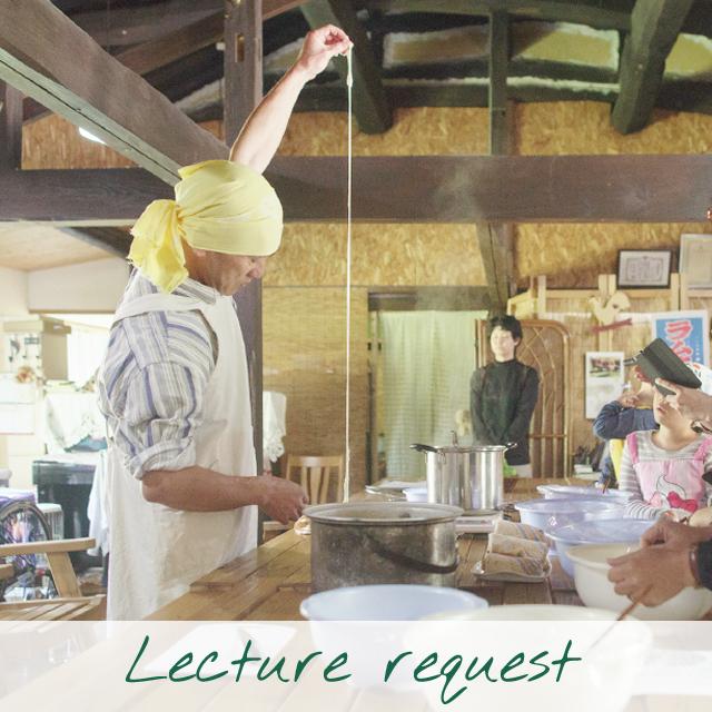 Lecture request